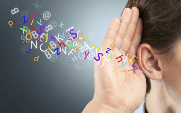 Определение пароля на слух