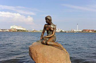 Русалочка в Копенгагене